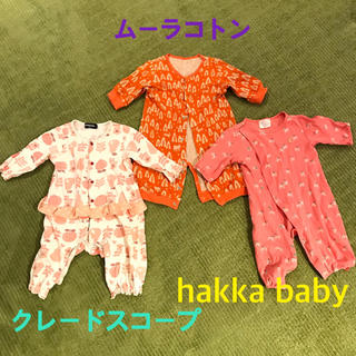 ハッカベビー(hakka baby)のハッカベビー&クレードスコープ&ムーラコトン☆ロンパース(ロンパース)