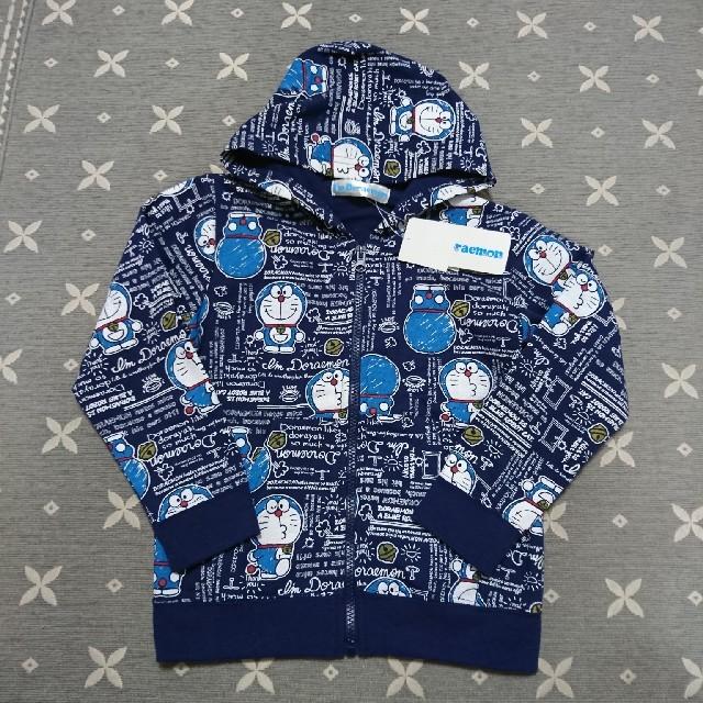 しまむら(シマムラ)の120㎝ ドラえもん 薄手のパーカー キッズ/ベビー/マタニティのキッズ服 男の子用(90cm~)(ジャケット/上着)の商品写真