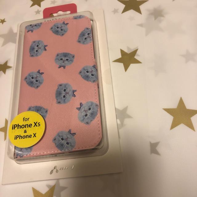 トリーバーチ iphonex カバー メンズ | PAUL & JOE - iPhonex iPhonexs 猫 手帳型 ケースの通販 by techi|ポールアンドジョーならラクマ