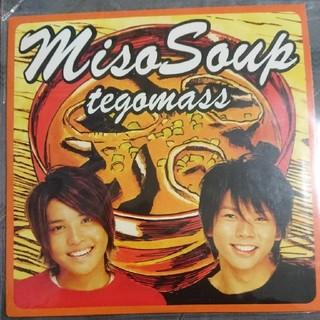 テゴマス(テゴマス)のミソスープ テゴマス 3形態セット(ポップス/ロック(邦楽))