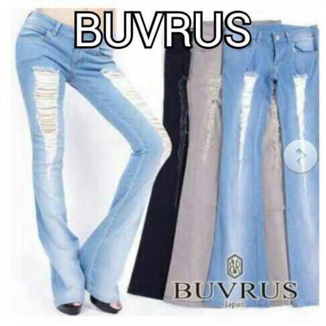 BUVRUS(バブラス)のBUVRUS♡ストレッチスキニー レディースのパンツ(デニム/ジーンズ)の商品写真