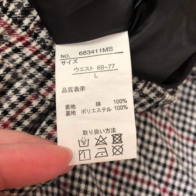 しまむら(シマムラ)の♡美品♡  チェックスカート レディースのスカート(ロングスカート)の商品写真