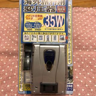 カシムラ(Kashimura)のカシムラ 変圧器 110v-130v(変圧器/アダプター)