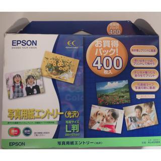 エプソン(EPSON)の写真用紙エントリー 🌈値下げ中🌈 💥お値下げ希望額受け付けます💥(写真)