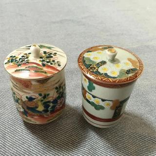 クタニセイヨウ(九谷青窯)の新品 未使用 九谷焼 湯呑み(グラス/カップ)