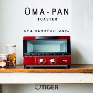 タイガー(TIGER)の【タイガー オーブン トースター うまパン KAE-G13NR レッド】(その他)