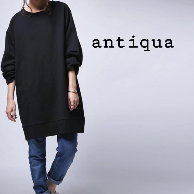 antiqua(アンティカ)のantiqua  オーバーサイズスウェット カットソー アンティカ レディースのトップス(トレーナー/スウェット)の商品写真