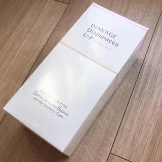 ダイアナ(DIANA)の新品パナセアップ💕(コラーゲン)
