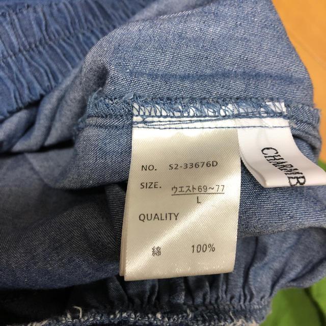 しまむら(シマムラ)の♦︎新品♦︎デニムスカート レディースのスカート(ロングスカート)の商品写真
