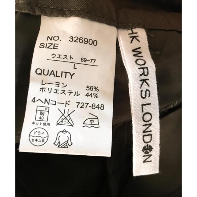 しまむら(シマムラ)のしまむら  パンツ  Lサイズ レディースのパンツ(カジュアルパンツ)の商品写真