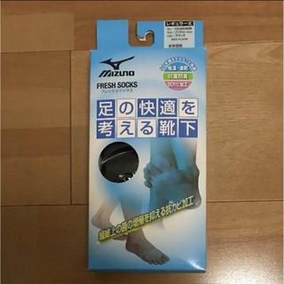 ミズノ(MIZUNO)のミズノ ソックス ブラック メンズ 25-27cm(ソックス)