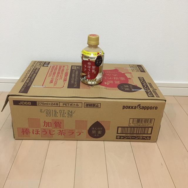 サッポロ(サッポロ)の加賀棒ほうじ茶ラテ  食品/飲料/酒の飲料(茶)の商品写真