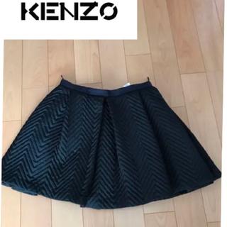 ケンゾー(KENZO)のKENZOケンゾーふんわりプリーツスカート(ひざ丈スカート)