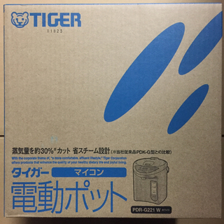 タイガー魔法瓶 マイコン 電気 ポット 2.2L ホワイト【未使用品】(電気ポット)