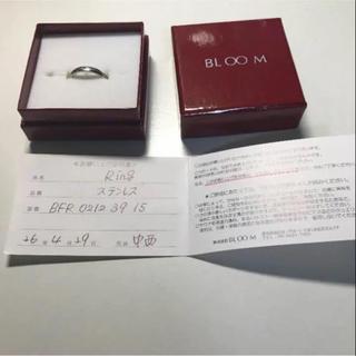 ブルーム(BLOOM)のBLOOM☆ファインスティール ダイヤモンド リング(リング(指輪))