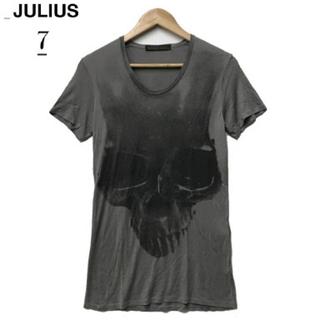 ユリウス(JULIUS)の【限定値下げ】 JULIUS スカルプリントカットソー(Tシャツ/カットソー(七分/長袖))