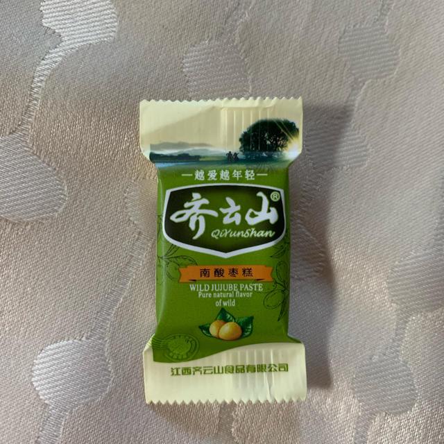 鉄観音*ジャスミン茶*550グラム  食品/飲料/酒の飲料(茶)の商品写真