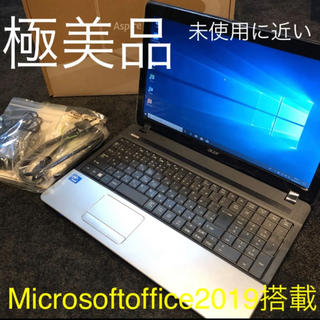 エイサー(Acer)の極美品 未使用に近い ノートPC 初心者歓迎 ガイドブック付 acer(ノートPC)