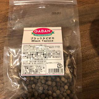 ギャバン(GABAN)のGABAN ブラックタピオカ(菓子/デザート)