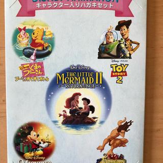 ディズニー(Disney)のディズニーアニメーション キャラクター入りハガキ(切手/官製はがき)