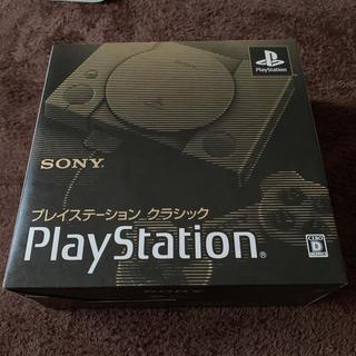 プレイステーション(PlayStation)のプレイステーションクラシック  新品(家庭用ゲーム本体)