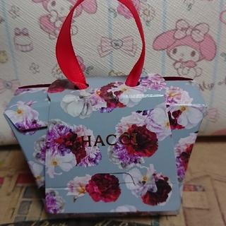ハッチ(HACCI)の【処分価格】HACCI はちみつ石鹸(洗顔料)
