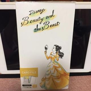 ディズニー(Disney)のディズニープリンセス ベル カードファイル(ファイル/バインダー)