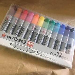 サクラ(SACRA)の油性ペン ツイン12色(ペン/マーカー)
