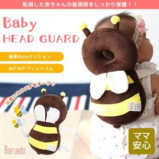赤ちゃんを守る★頭 保護 ガード ヘルメット ベビーセーフティー(ベビーホルダー)