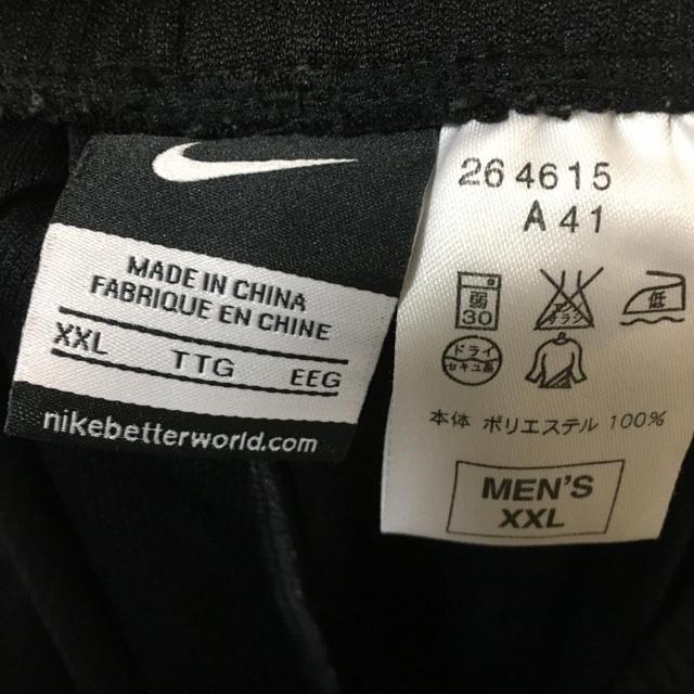 NIKE(ナイキ)のNIKE バスパン メンズのパンツ(その他)の商品写真