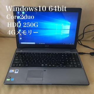 エイサー(Acer)の値下げ!acerノートパソコン win10(ノートPC)