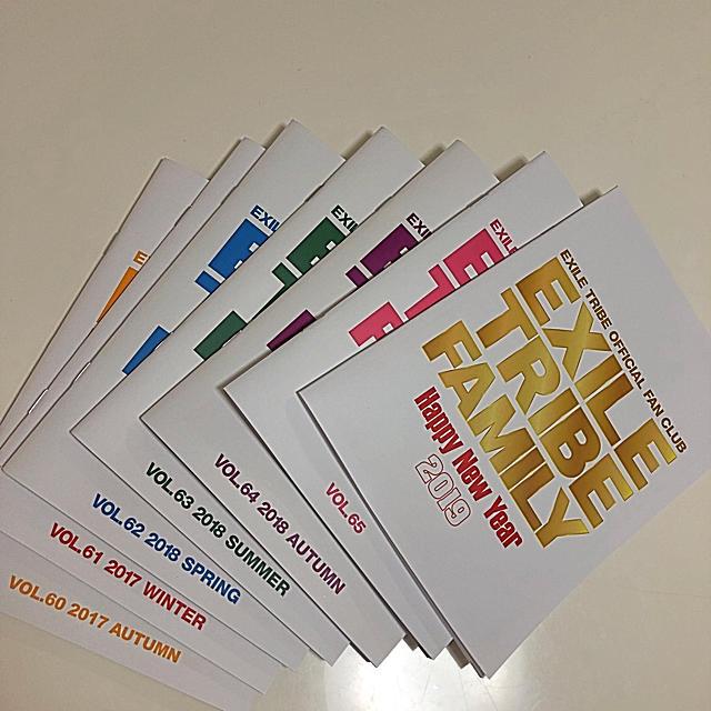 EXILE TRIBE(エグザイル トライブ)のEX FAMILY 会報 EXILE TRIBE ファンクラブ エンタメ/ホビーのタレントグッズ(ミュージシャン)の商品写真