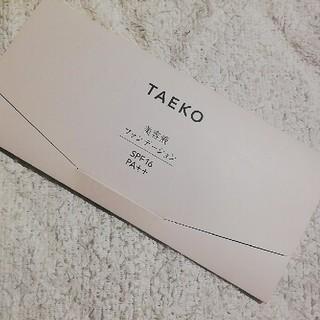 タエコ(TaEco)のTAEKO(ファンデーション)