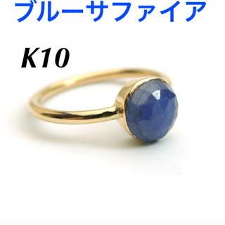 アッシュペーフランス(H.P.FRANCE)の新品 ブルーサファイアリング(リング(指輪))