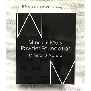エムアイエムシー(MiMC)の【新品】MiMCファンデーション102  コスメキッチン(ファンデーション)