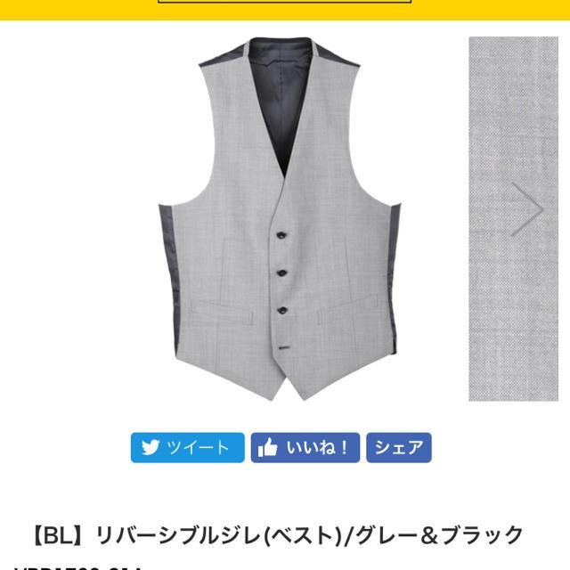 SELECT(セレクト)のスーツセレクト メンズのスーツ(スーツベスト)の商品写真