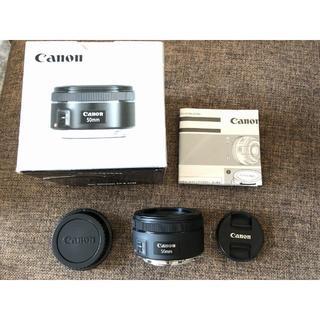 キヤノン(Canon)の Canon EF50mm F1.8 STM キャノン単焦点AFレンズ(レンズ(単焦点))