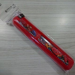 ディズニー(Disney)の新品 カーズ 歯ブラシケース 子ども用 はぶらし(歯ブラシ/歯みがき用品)