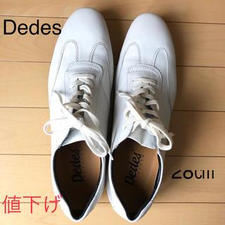 デデス(Dedes)の値下げ✅ Dedes 白 革靴(ドレス/ビジネス)