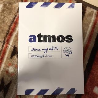 アトモス(atmos)のatmosカタログ vol.15 2019(ファッション)