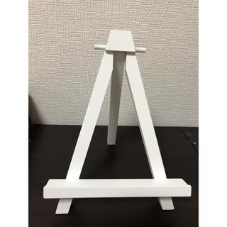 木製 イーゼル Sサイズ 白 ホワイト ウェルカムスペース23cm(イーゼル)