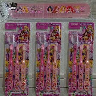 ディズニー(Disney)のお買得set❗新品 プリンセス 歯ブラシ3本×3セット ケースキャップ付(歯ブラシ/歯みがき用品)