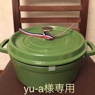 ストウブ(STAUB)のストウブstaub鍋 [24㎝]新品メーカー正規品(鍋/フライパン)