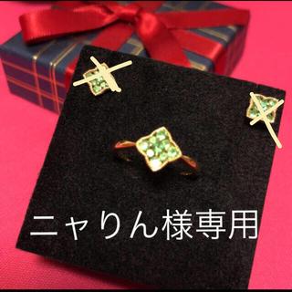 【専用】グリーンガーネット ツァボライト リング (リング(指輪))