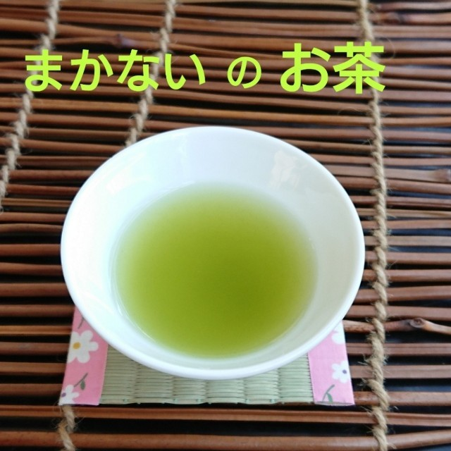 深蒸し「まかないのお茶」3袋 食品/飲料/酒の飲料(茶)の商品写真