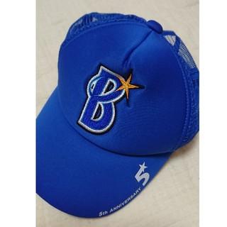 ヨコハマディーエヌエーベイスターズ(横浜DeNAベイスターズ)のベイスターズ 5th  キッズ用キャップ(帽子)