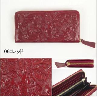 グレースコンチネンタル(GRACE CONTINENTAL)のグレースコンチネンタルのカービング長財布(財布)