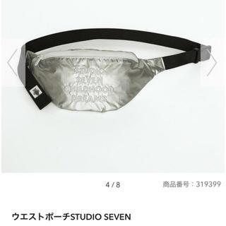ジーユー(GU)の新品タグ付き スタジオセブン ✖︎ GU  ウエストポーチ(ウエストポーチ)