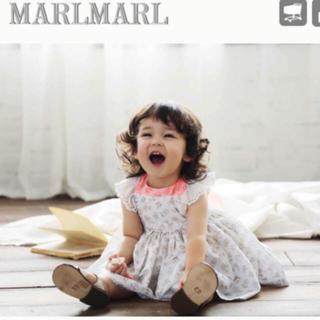 プチバトー(PETIT BATEAU)の新品 marlmarl マールマール エプロン(お食事エプロン)