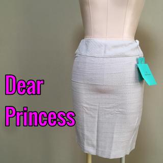 ディアプリンセス(Dear Princess)の新品Dear Princes♡ツイードスカート (ひざ丈スカート)